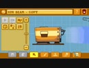 【HOT PACK~KEMPUL】Scribblenauts Word List Part11