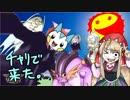 【ポケモンSM】アラカルト! 箸やすめ - マルチバトル編【ゆっくり実況】