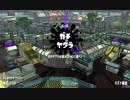 【S+50/36/12】傘のガチマのフォーリズム【Part71】