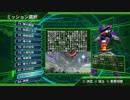 【地球防衛軍4.1】武器使い捨てINFERNO縛り st83【レンジャー】