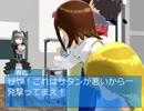 【春香ゲーム日和】居候 春香さん 175