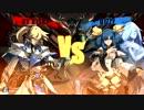 【GGXrdR2】ポンコツナメクジの日常対戦動画(試作3)【steam】