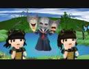 BABYMETAL - ヤバッ! (trailer) 【Flashアニメーション】