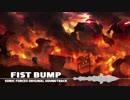 ソニックフォース メインテーマ 「Fist Bump」Full