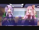【メタリックガーディアンRPG】スーパーロボット大戦VR part3【ボイロTRPG】