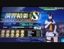 艦これアーケード 秋月 単独演習(砲撃)