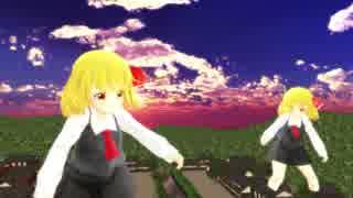 【東方MMD】みんなみくみくにしてあげる♪【ルーミア×3】【紳士向け?】