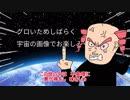 【カラオケ版】傘パクられたコンビニでファ〇マで【オリジナル曲】