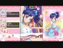 【DCDアイカツスターズ!】霧矢あおいオンステージ! Second Stage 17