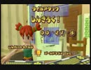 子供の頃友達の家でやってたゲームをプレイ「サルゲッチュ2」パート8