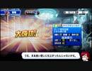 【パワプロ】サクスペ実況_14-2