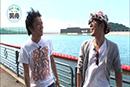 第85位:ブラマヨ吉田とういちの男舟#22大村 thumbnail