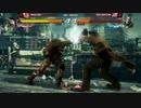 Tekken7 WORLD TOUR ノビ(ドラグノフ) VS JIMMYJTRAN(ブライアン)