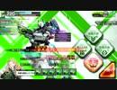 [ボーダーブレイク] 11/9 拠点制圧戦 GRF [EX5 支援]