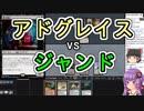 【MTG】ゆかり:ザ・ギャザリング #69 two piles【モダン】