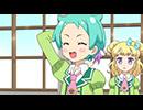 第52位:アイドルタイムプリパラ 第33話「ガァララ塔のひみつっす」