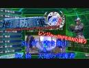 【地球防衛軍4.1】レンジャー INF縛り M47&48【ゆっくり実況】