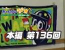【第136回】れい&ゆいの文化放送ホームランラジオ!