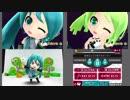 【エミュ】【project-miraiでらっくす】アゲアゲアゲイン【比較】
