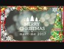 meet-me We wish you a merry christmas