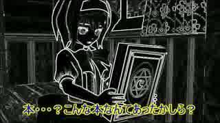 【東方MMD】DSBAZ NFNPSZ【紙芝1】