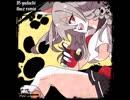第17位:[Remix] VS 夕立 Axez remix【アズールレーン】 thumbnail