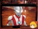 『ゆっくり実況』ウルトラマンフュージョンファイト!2 Part34