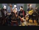 第17位:バンド『にめんせい☆ウラオモテライフ!』『うまるん体操』演奏。流田P thumbnail