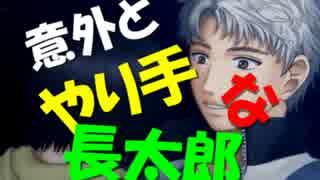 【ドキサバ全員恋愛宣言】平和野郎・鳳長太郎編part.2【テニスの王子様】