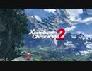 Nintendo Switch新作『ゼノブレイド2』海外版 特別TVCM