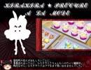 【ゆっくり感想】キラキラ☆プリキュアアラモード【part19】