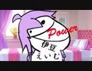 【PUBG】結月ゆかりのどんかつ講座【ぱーと2】