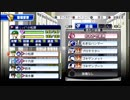 【パワプロ】サクスペ実況_14-3