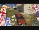 ゆかりさんとマキちゃんのPUBG22