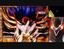 【パチンコ実機動画】CR聖闘士星矢 黄金(MAX) 011【養分の墓場】