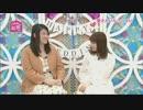 小笠原茉由が結婚します!#40