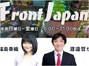 【Front Japan 桜】電波オークションと放送改革の今後 / 日中関係改善の兆しって本当?[桜H29/11/14]