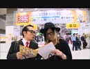 RX-72 ~ HISASHI (GLAY) VS 茂木淳一 ~ 第105回 (1/3)