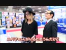RX-72 ~ HISASHI (GLAY) VS 茂木淳一 ~ 第105回 (3/3)