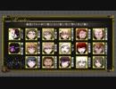 【ダンガンロンパ人狼】17A村【リプレイ】Part.1