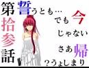 【ヤンデレ】夜の学校で結婚式開いてみたwwwロマンティック~()