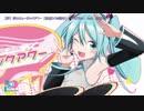 【ニコカラ】恋のミュージックアワー【on_v】