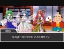 【アホパラ】お姫様と密書(終)【実卓リプレイ】
