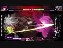 【UNIst】エンキドゥ対戦動画 Part3【家庭用熱帯】