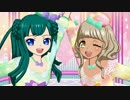 【プリパラ】Girl's Fantasy(ちり&ペッパー)