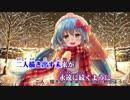 【ニコカラ】「ひだまり」【off vocal】