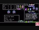 茜ちゃんのFC版DQ2_デルコンダルシドー_RTAもどき_5時間46分53秒_Part2/X