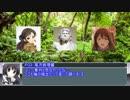 【シノビガミ】シノビと巻物【part3】