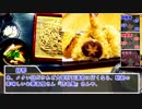 【DX3】私たちのダブルクロス1-1【クロノスガーディアン】