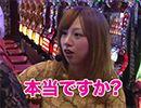 三流×3 #15 【無料サンプル】